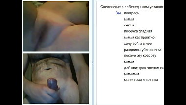 Videochat 57 Big fat pussy and my dick
