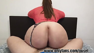 Latina huge ass POV